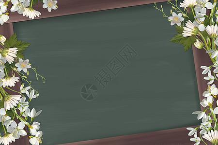 小白菊木框黑板背景图片