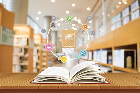科技教育背景图片