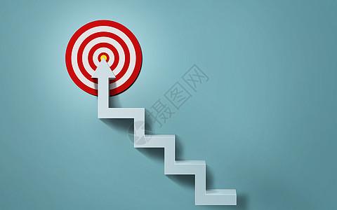 成功梯直达目标靶心图片图片