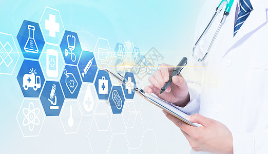 健康大数据医疗信息化图片