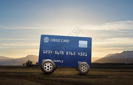 用信用卡驾驶的汽车图片