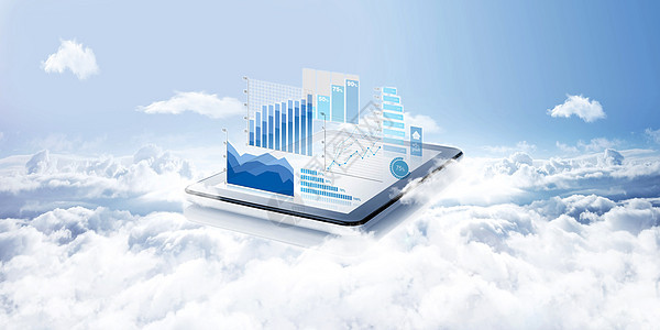 全息投影云数据图片
