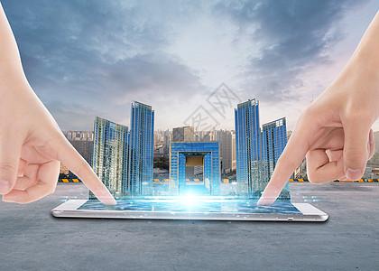 建设城市图片