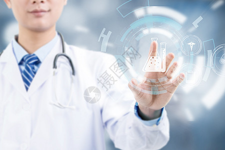 医疗新技术图片