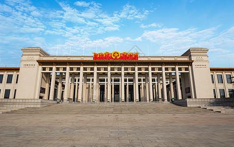 中国国家博物馆图片