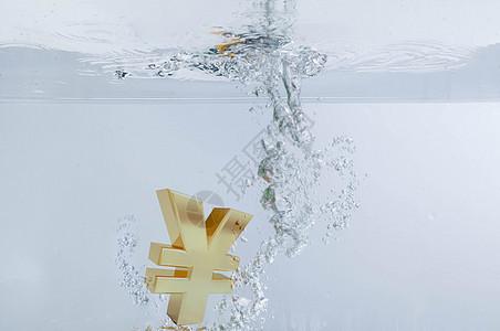 落水的金币图片