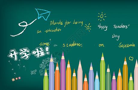 儿童绘画教育图片