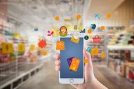 互联网手机购物图片