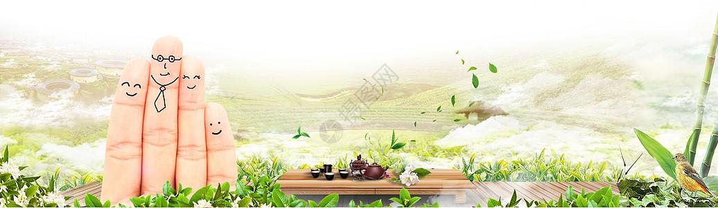 茶叶海报小清新图片