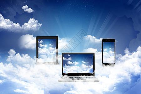 云计算数据图片