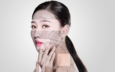 肌肤问题图片