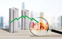 房地产销售下降的概念图片
