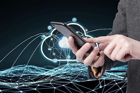 商务云数据科技图片