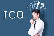 商务人与ICO图片