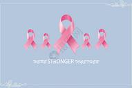 乳腺癌粉丝带图片