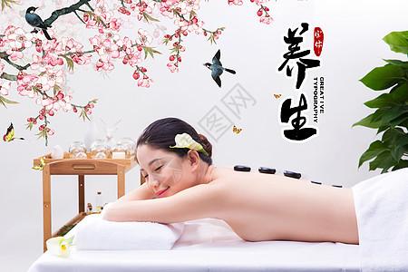 中医女性养生图片