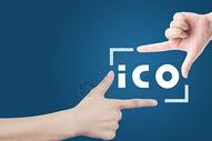 聚焦ICO图片