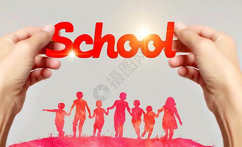 学校和学生图片