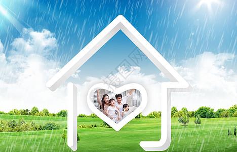 家庭保险图片