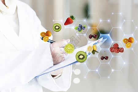 医疗营养搭配图片