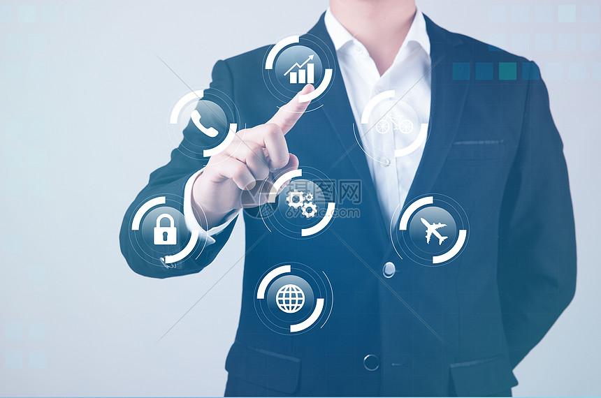 互联网商务图片