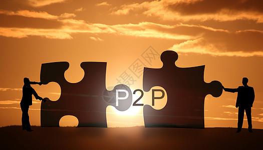 P2P安全理财保障图片
