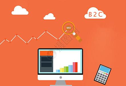 商务人与数据云B2C图片