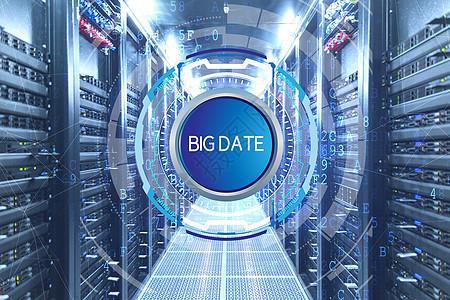 大数据安全防护图片