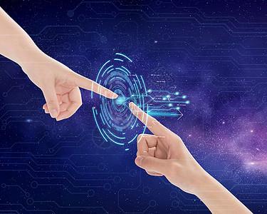 数字网络科技世界图片