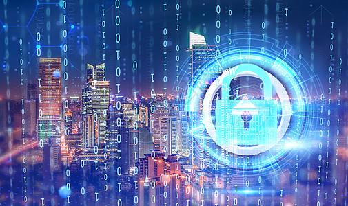 城市安全防护系统图片