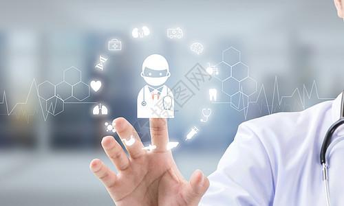 医疗医学背景符号图片