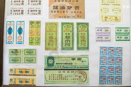 中国元素粮票图片