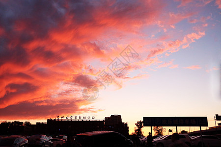 长春的傍晚粉红色的云彩图片