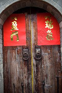 古屋木门的门环和对联图片