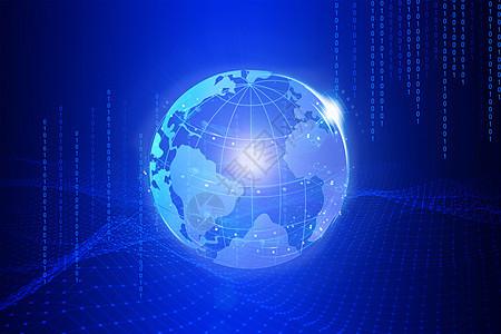全球信息化图片