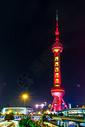 上海东方明珠电视塔夜景图片