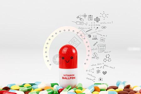 药物创意图图片