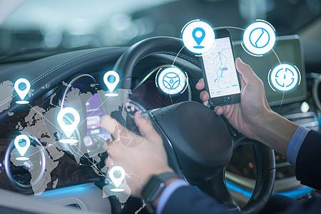智能汽车导航图片