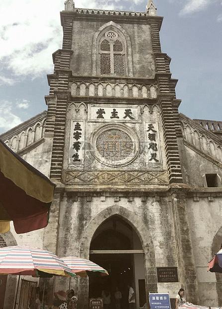 涠洲岛的标志性建筑天主大教堂图片