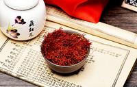 西藏特产中药材藏红花图片