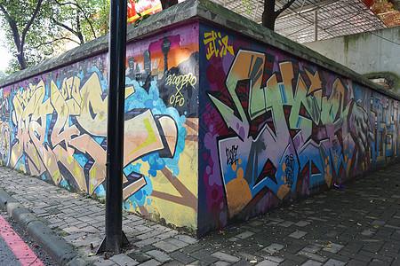 武汉汉阳造艺术区街头涂鸦墙图片