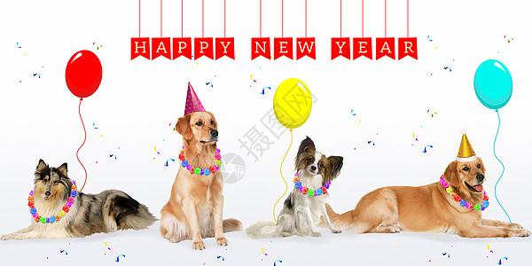 2018狗年新年快乐图片