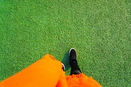 行走在武汉的草地上图片