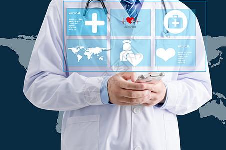 移动医疗科技图片