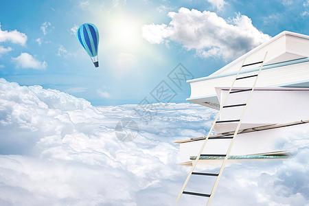 云端上的书图片