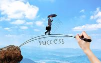 走向成功的商务男人图片