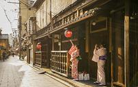 京都日本和服少女图片