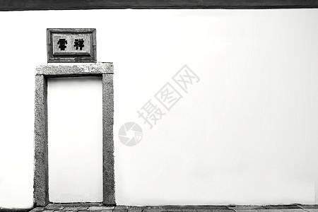 简约中国风假石门图片