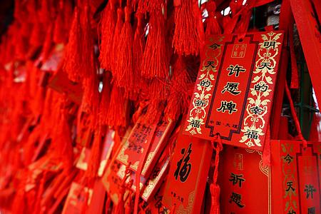挂满红色平安符的祈福墙图片