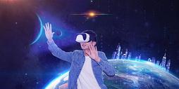 VR世界图片